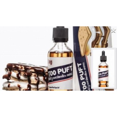 Liquido Too Puft 50 ml 0 mg